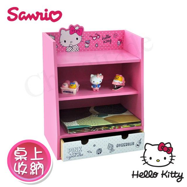【Hello Kitty】Pinkholic凱蒂貓 美妝收納櫃 桌上收納 文具收納 飾品收納(正版授權台灣製)