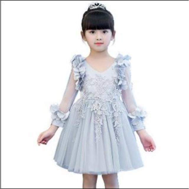2d15089e701ec 女の子  キッズ ウェディングドレス  フォーマルワンピース ボンボンお姫様ドレス 子供服