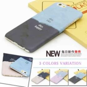 ペールトーンバイカラーケースiPhone ケース iphone6 iphone6S 携帯カバー スマホケース バイカラー パステ