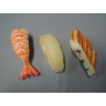 海外の人に日本のお土産 食品サンプル マグネット 寿司 日本 お土産