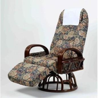 回転式ラタンチェア 高座椅子 ハイバック ラタンチェア 籐椅子 一人用