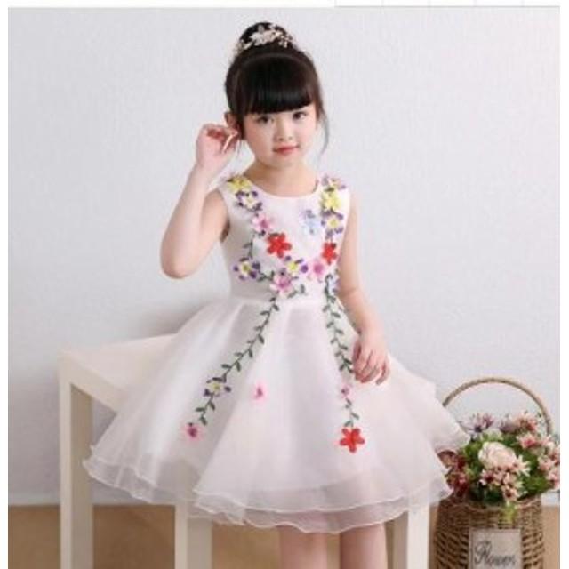 f0ff84264d084 女の子  キッズ ウェディングドレス  フォーマルベストワンピース ボンボンお姫様ドレス 子供