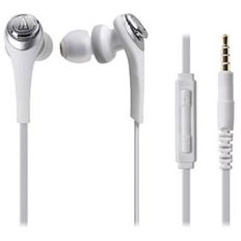 カナル型イヤホン SOLID BASS(ホワイト)ATH-CKS550i WH SOLID BASS(iPod/iPhone/iPad用)[マイク付]