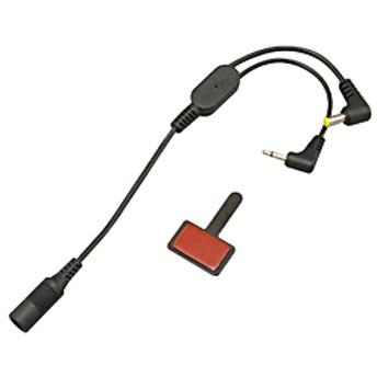 ミニゴリラ用電源コネクタケーブル VP-40