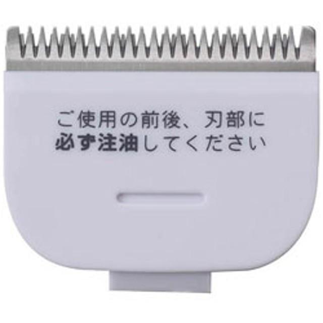 CS-31 替刃(IHC-26/31/40)