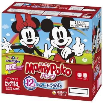 【パンツタイプ】ベビーザらス限定 マミーポコパンツ ビッグ(12~22Kg) 114枚 (38枚×3袋)箱入り