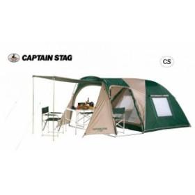 ツールームテント 大型 ドームテント キャプテンスタッグ テントハウス 4人用