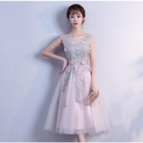 パーティードレス 結婚式 ドレス 袖なしドレス 花柄 ロングドレス 演奏会 フレアドレス ウェディングドレス パーティー