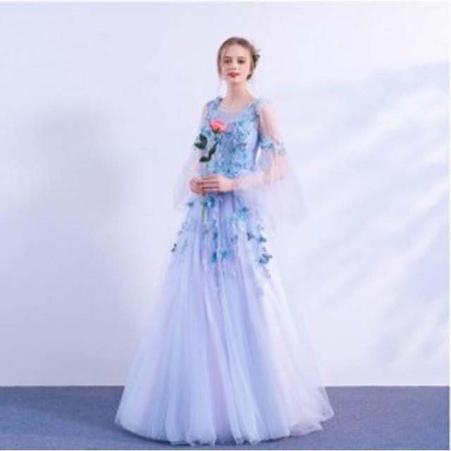カラードレス  ウエディングドレス ロング 二次会ドレス パーティードレス ロングドレス 花嫁ドレス カラードレス 大きいサイズ 結婚式