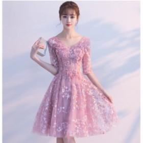 パーティードレス 袖あり 結婚式 ドレスフレアドレス ウェディングドレス 膝丈ドレス 発表会 パーティドレス お呼ばれ ミニドレス