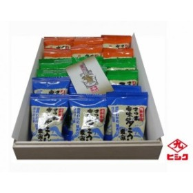ヒシク藤安醸造 薩摩 味の宝箱 フリーズドライ味噌汁18個入 FD 27