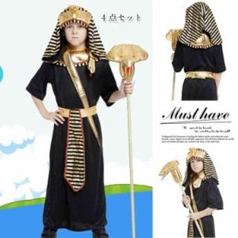 ハロウィン 衣装 子供 エジプト エジプト風 ハット ファラオ 男の子 コスチューム 王子 ハロウィーン 仮装 コスプレ 子供用