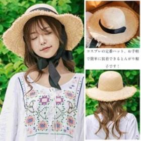つば広 麦わら帽子 ストローハット レディース フリンジハット リボン カンカン帽 サンバイザー 紫外線 日よけ UVカット ビ