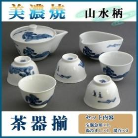 茶器セット おしゃれ 美濃焼 湯呑み 5客セット 陶器急須 湯冷まし 茶器