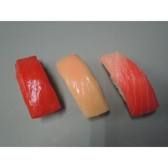 寿司 食品サンプル マグネット 海外の人に日本のお土産 食品サンプル
