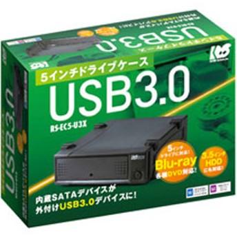 RS-EC5-U3X USB3.0 5インチドライブケース
