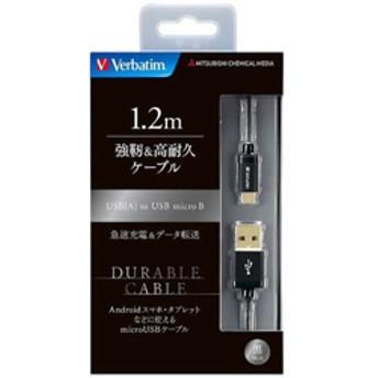CBL120KMZV1(ブラック) タブレット/スマートフォン対応[micro USB] USBケーブル 充電・転送 (1.2m) 【ビックカメラグループオリジナル】