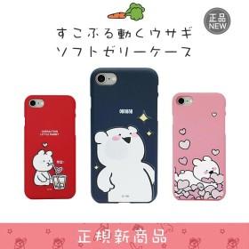 すこぶる動くウサギ iPhoneケース ソフト ゼリー ケース 携帯 カバー ギャラクシー 韓国コスメ EXO SHINee Wanna One