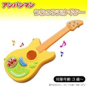 子供 子供用 ギター おもちゃ アンパンマン ギター おもちゃ 楽器風