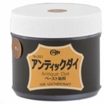 アンティックダイ ペースト状染料 革工芸 趣味 染料 革 黒 こげ茶
