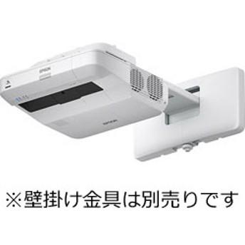 EB-1440UT [3800ルーメン][WUXGA] 超短焦点ビジネスプロジェクター インタラクティブ機能