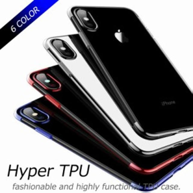 4ba76059ba iPhone XR ケース HYPER TPU iPhone8 7 iPhoneXR iPhone Xs MAX 6s 6 SE 5 5s