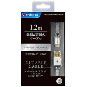 CBL120KMSLV1(シルバー) タブレット/スマートフォン対応[micro USB] USBケーブル 充電・転送 (1.2m)【ビックカメラグループオリジナル】