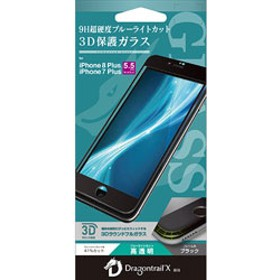 PB iPhone8/7 (5.5) 3DドラゴントレイルX ブルーライトカット 高光