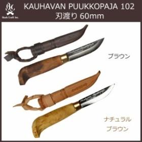 アウトドアナイフ 釣り ナイフ 便利 ソロキャンプナイフ 刃渡り60mm