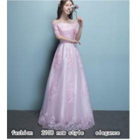 人気パーティードレス 結婚式 ウェディングドレス二次会 お呼ばれ 成人式 花嫁 Aライン  20代30代 オフショルダー
