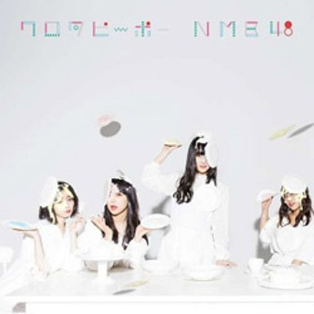 NMB48 / 17thシングル「ワロタピーポー」 Type A DVD付 CD