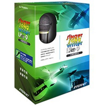 〔Win版〕 Singer Song Writer Lite 9 -マイクボックス-