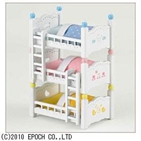 シルバニアファミリー 赤ちゃん三段ベッド
