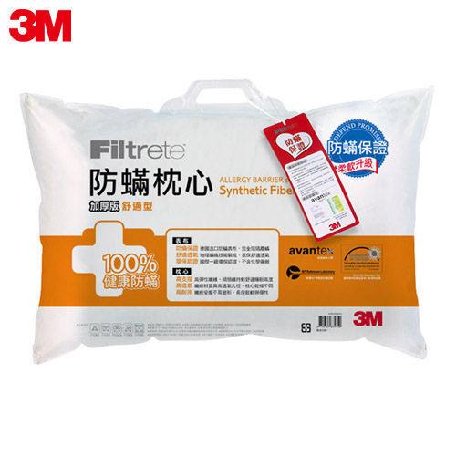 3M 淨呼吸防蹣枕心-加厚版舒適型