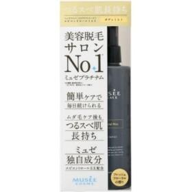 ミュゼコスメ エピコントロールミスト フレッシュフローラルの香り 200ml