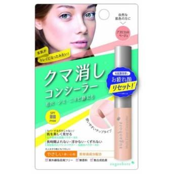 素顔ぼれ マルチカバー コンシーラー 02 アプリコットベージュ(自然な肌色の方用)