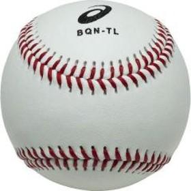 (セール)ASICS(アシックス)野球 硬式球 コウシキレンシユウキユウLS BQN-TL.05 メンズ F Fホワイト