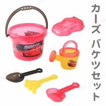 カーズ バケツセット カーズ おもちゃ 玩具 オモチャ 砂場遊び