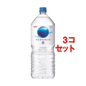 キリン アルカリイオンの水 ( 2L3コセット )/ アルカリイオンの水