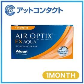 エアオプティクスEXアクア(O2オプティクス) 1箱