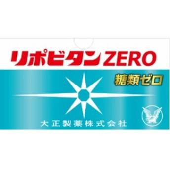 【指定医薬部外品】リポビタンZERO(ゼロ) 100mL×10本