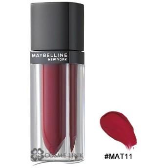 メイベリン ニューヨーク ビビッドマットリキッド #MAT11 (392880)