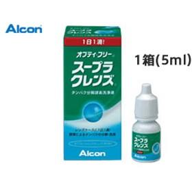 スープラクレンズ コンタクトレンズ用タンパク分解酵素洗浄液 (5ml) 1箱