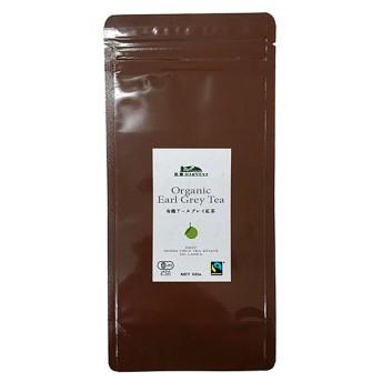 オーガニックフェアトレード紅茶 (アールグレイ) N Harvest