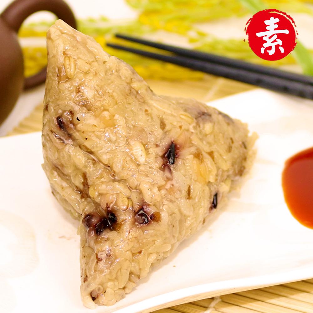 【陳媽媽】五穀高纖豪大滿足養生素肉粽20顆(150g/顆)