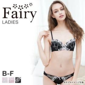 23%OFF (フェアリー)Fairy フロリア ブラショーツセット BCDEF プチプラ 大人可愛い 大きいサイズ サイズ展開豊富