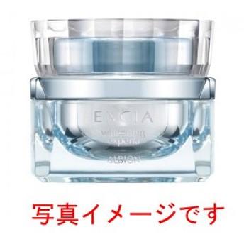 アルビオン エクシアAL ホワイトニングエクスペリア 薬用美白クリーム 30g 国内正規品