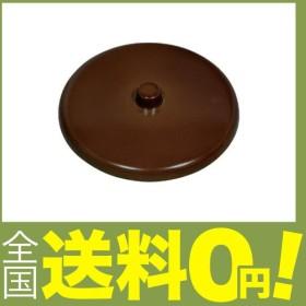 木目湯呑蓋 040790
