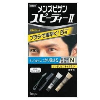 メンズビゲン スピーディーII N自然な黒色 80g ホーユー 返品種別A