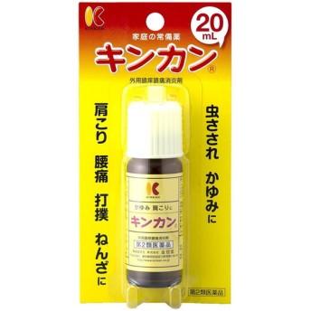 (第2類医薬品)金冠堂 キンカン 20mL